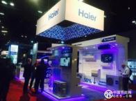 海尔中央空调亮相美国制冷展 首家实现100%自由匹配