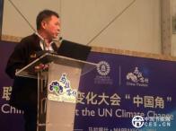气候大会的中国好声音:应对气候变化助力农村发展