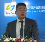 宁波和谐环保节能总经理沈锋在《清洁生产:防污治霾技术分会》上演讲