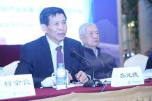 乔龙德会长在首届中国建材投融资创新服务大会上讲话