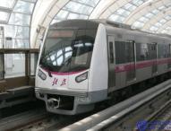 北京地铁拟穿燕郊接天津 计划2015年开工