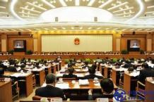全国人民代表大会常务委员会关于修改《中华人民共和国保险法》等五部法律的决定