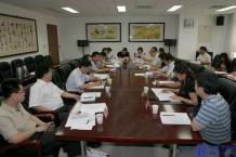 《中央投资项目招标代理资格认定管理办法》修订工作座谈会在京召开