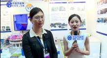 神雾集团研究院首席专家王静静在2015年科博会现场接受采访