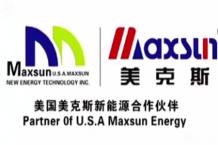 美克斯太阳能企业形象宣传片